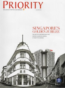 Singapore Airlines Priority Magazine cover with Mike Gerrard Cognac article