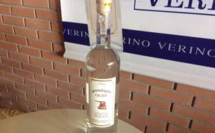 Apostalagma Ouzo Bottle